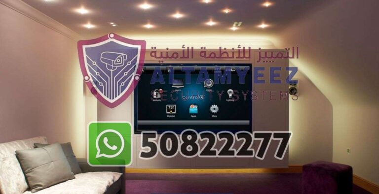 Smart-home-devices-store-doha-qatar032