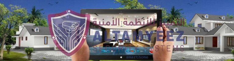Smart-home-devices-store-doha-qatar034