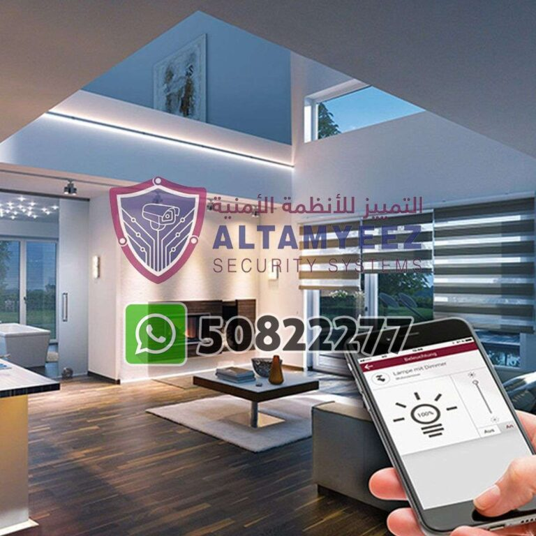 Smart-home-devices-store-doha-qatar037