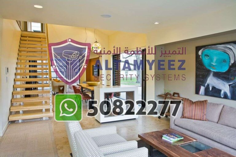 Smart-home-devices-store-doha-qatar038