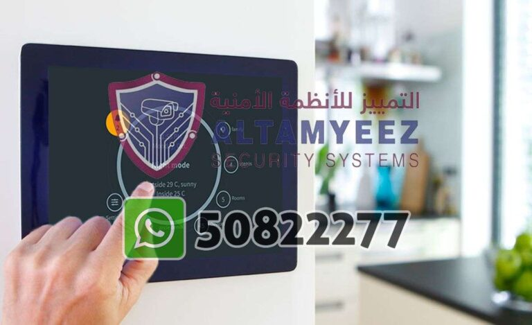 Smart-home-devices-store-doha-qatar039