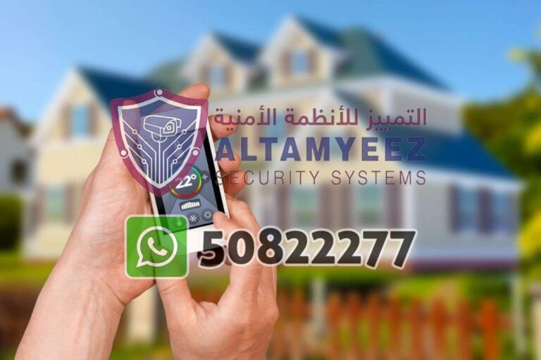 Smart-home-devices-store-doha-qatar046
