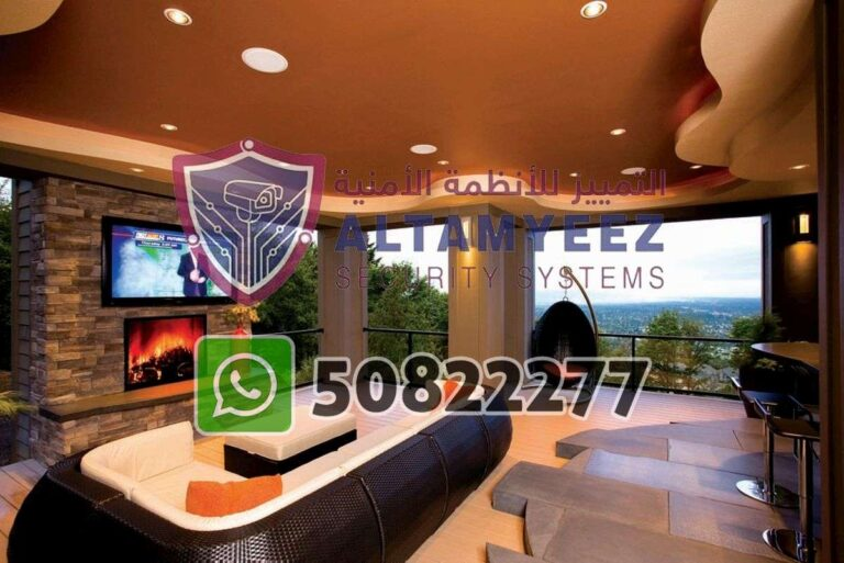 Smart-home-devices-store-doha-qatar047