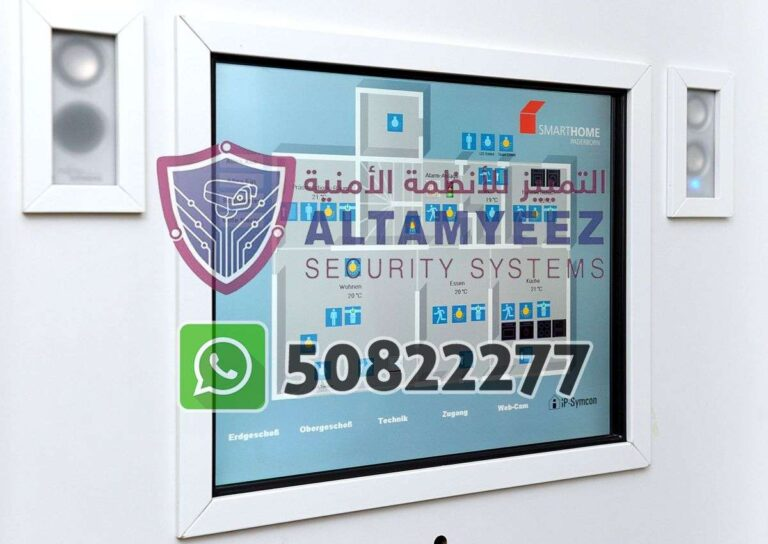 Smart-home-devices-store-doha-qatar048