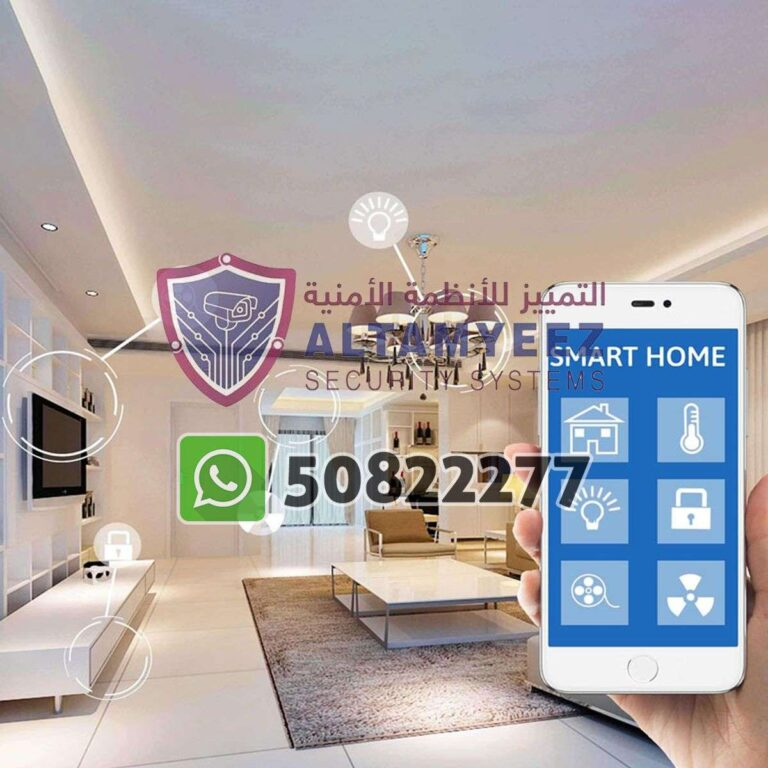 Smart-home-devices-store-doha-qatar050