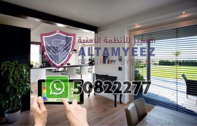 Smart-home-devices-store-doha-qatar052