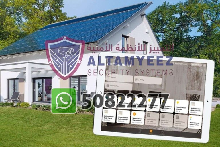 Smart-home-devices-store-doha-qatar053