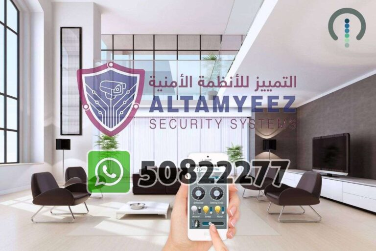 Smart-home-devices-store-doha-qatar054