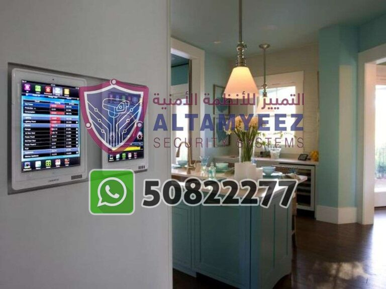 Smart-home-devices-store-doha-qatar056