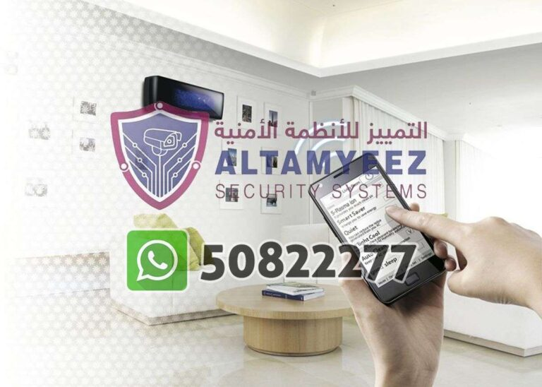 Smart-home-devices-store-doha-qatar057