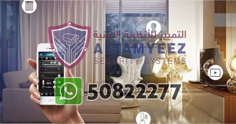 Smart-home-devices-store-doha-qatar062