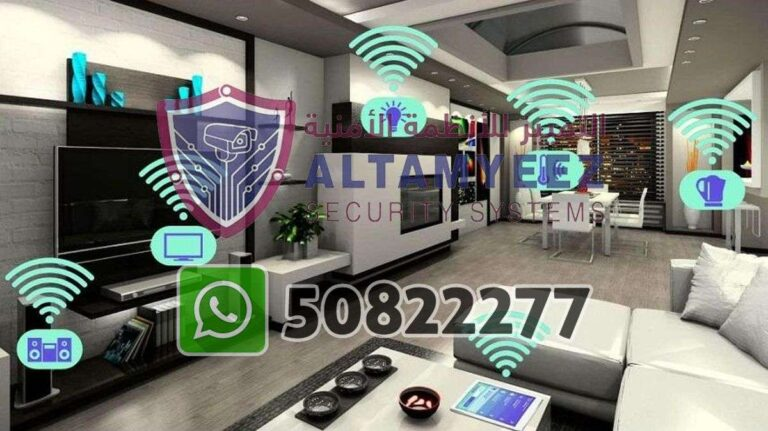 Smart-home-devices-store-doha-qatar063