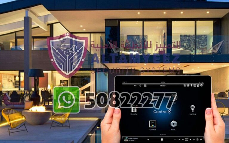 Smart-home-devices-store-doha-qatar064
