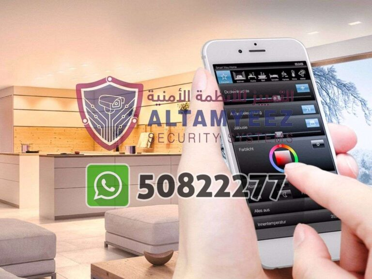 Smart-home-devices-store-doha-qatar065