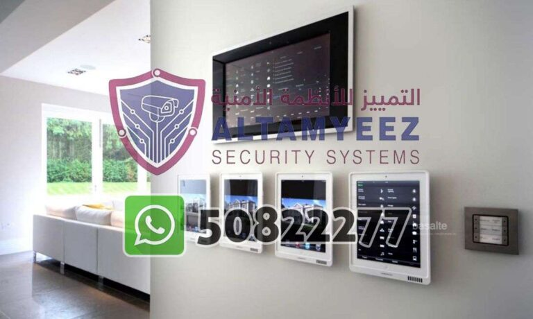 Smart-home-devices-store-doha-qatar067