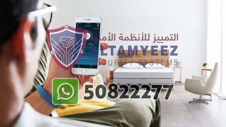 Smart-home-devices-store-doha-qatar069