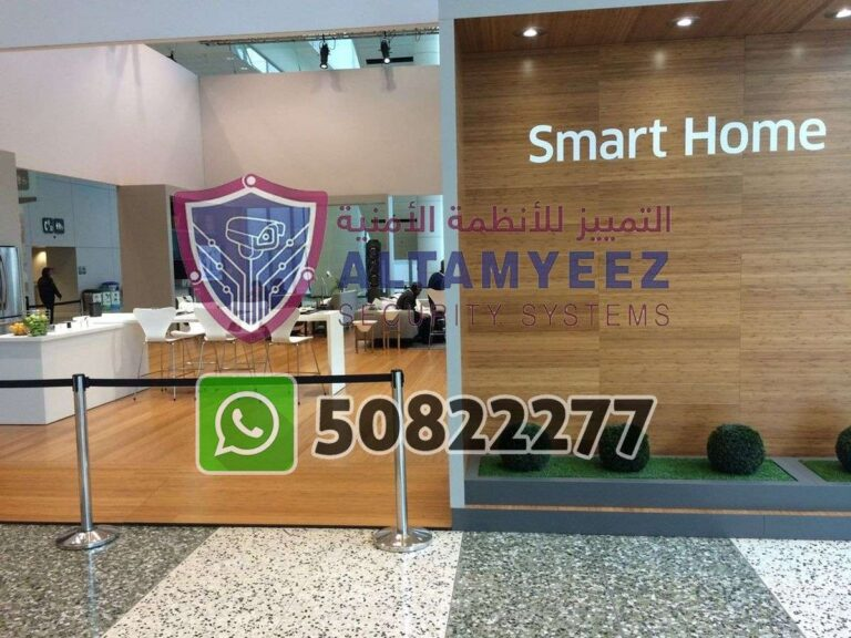 Smart-home-devices-store-doha-qatar070