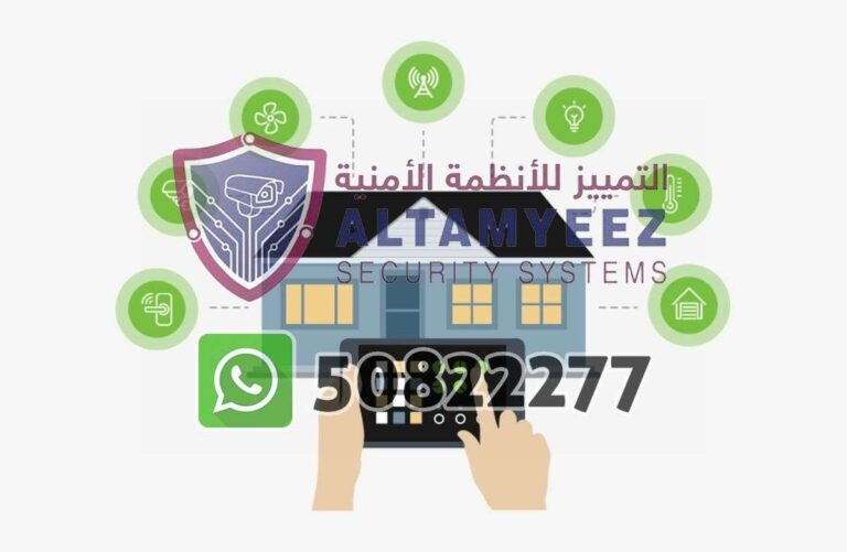 Smart-home-devices-store-doha-qatar071
