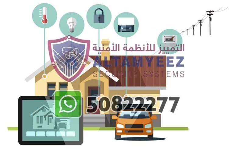 Smart-home-devices-store-doha-qatar072
