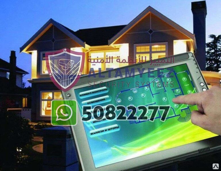 Smart-home-devices-store-doha-qatar078