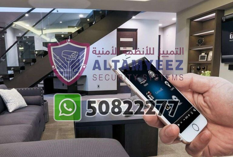 Smart-home-devices-store-doha-qatar079