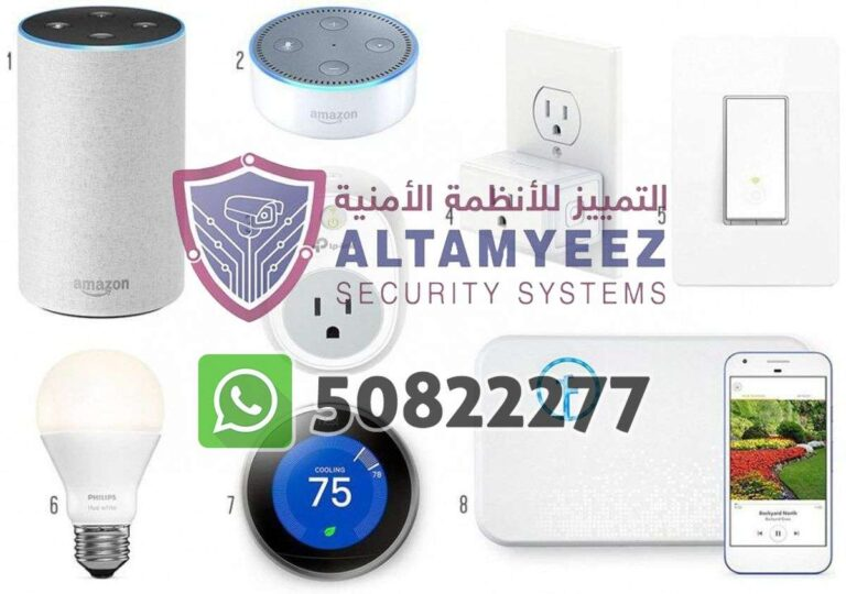 Smart-home-devices-store-doha-qatar080