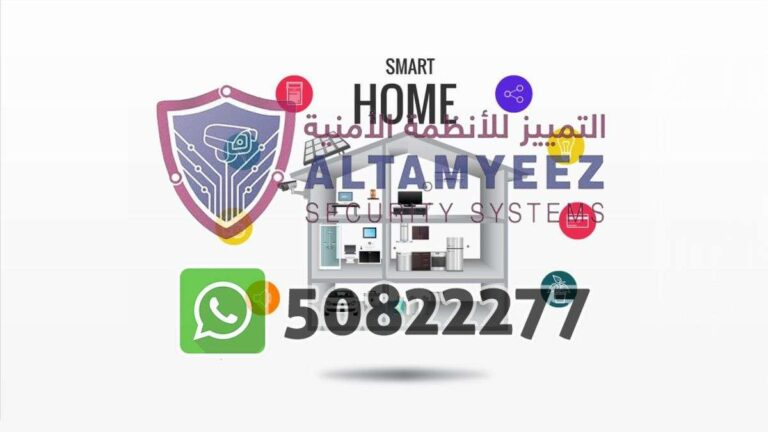 Smart-home-devices-store-doha-qatar082