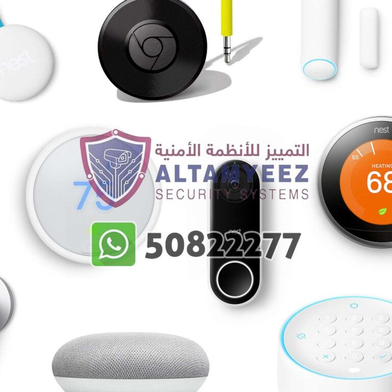 Smart-home-devices-store-doha-qatar083