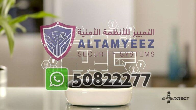 Smart-home-devices-store-doha-qatar084