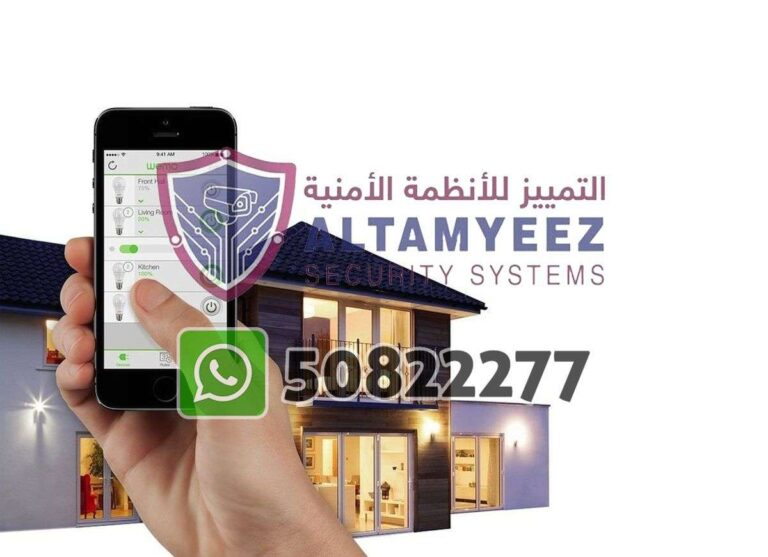 Smart-home-devices-store-doha-qatar085