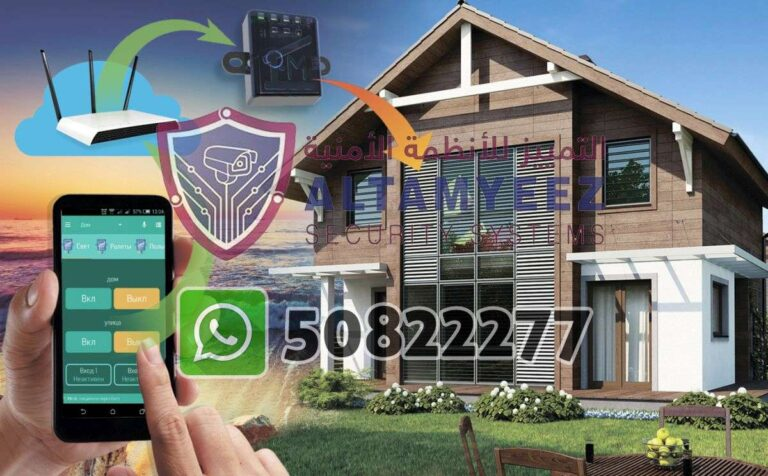 Smart-home-devices-store-doha-qatar087