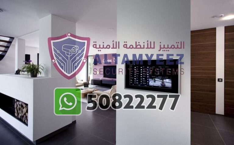 Smart-home-devices-store-doha-qatar088