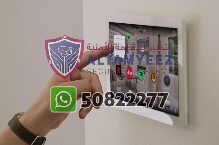 Smart-home-devices-store-doha-qatar090