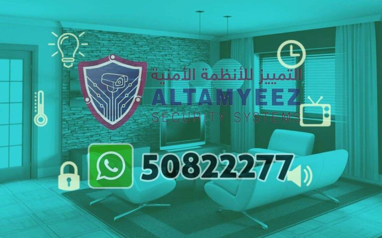 Smart-home-devices-store-doha-qatar093