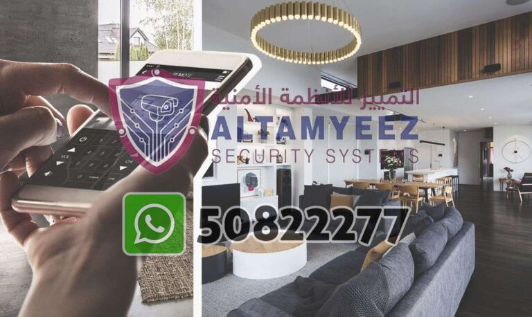 Smart-home-devices-store-doha-qatar094