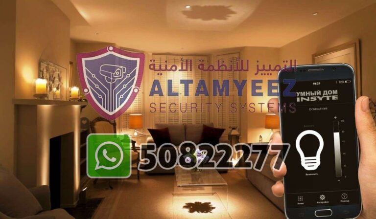 Smart-home-devices-store-doha-qatar098
