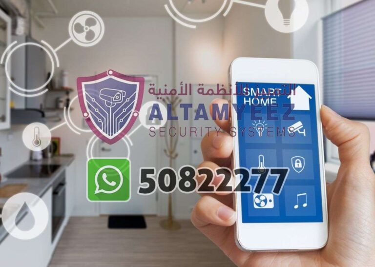 Smart-home-devices-store-doha-qatar099