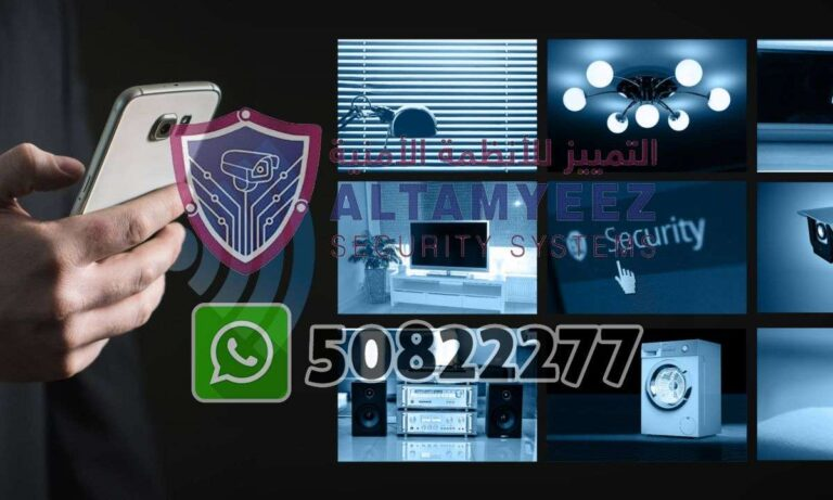 Smart-home-devices-store-doha-qatar100