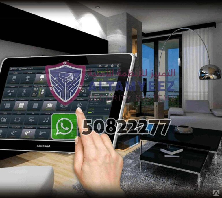 Smart-home-devices-store-doha-qatar101