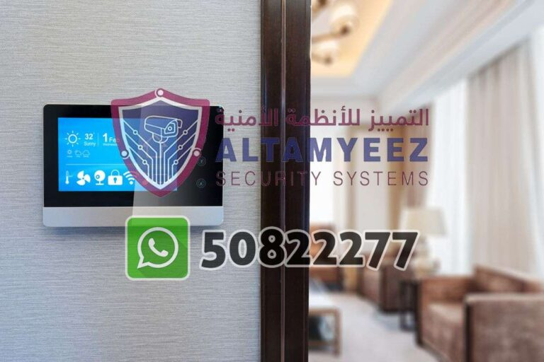 Smart-home-devices-store-doha-qatar102