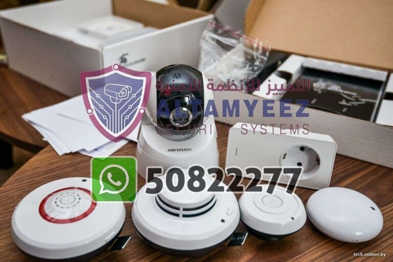 Smart-home-devices-store-doha-qatar110