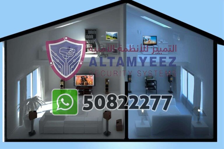 Smart-home-devices-store-doha-qatar112