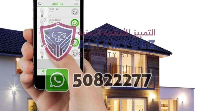Smart-home-devices-store-doha-qatar113
