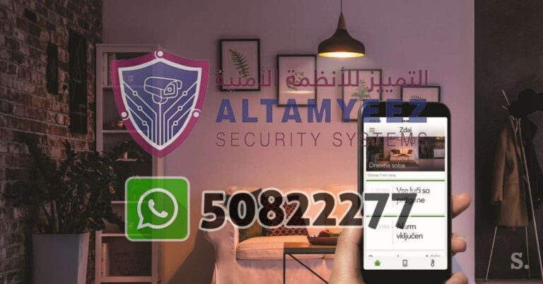 Smart-home-devices-store-doha-qatar115