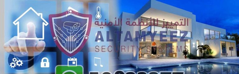 Smart-home-devices-store-doha-qatar116