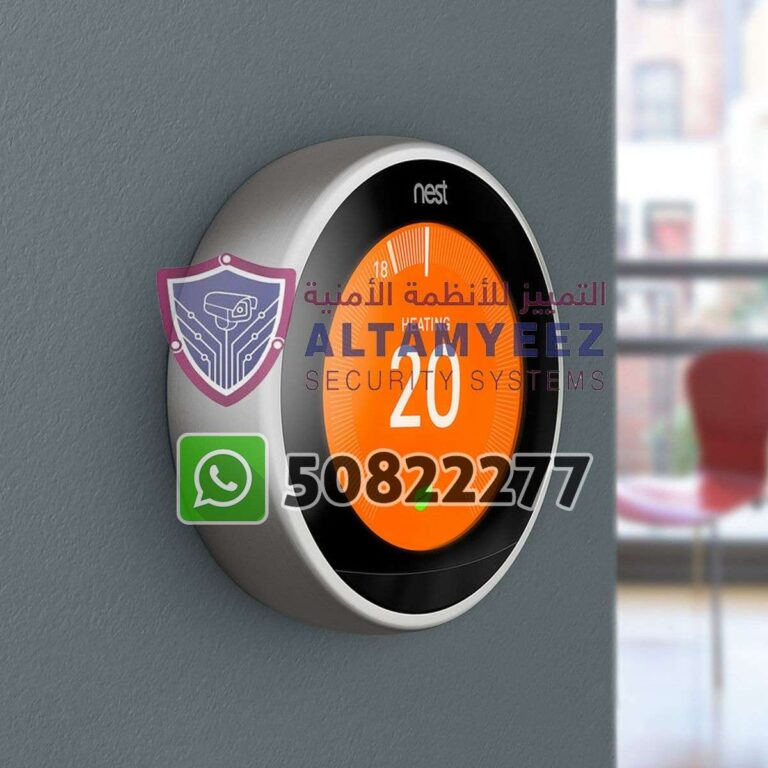 Smart-home-devices-store-doha-qatar118