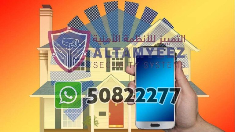 Smart-home-devices-store-doha-qatar127