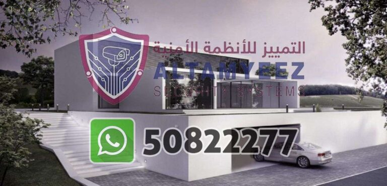 Smart-home-devices-store-doha-qatar128