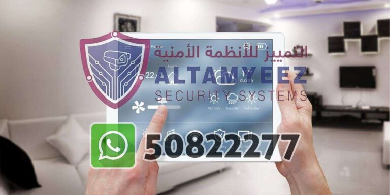 Smart-home-devices-store-doha-qatar129