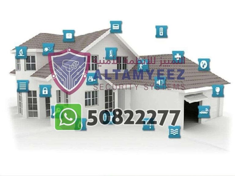 Smart-home-devices-store-doha-qatar131